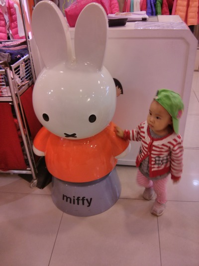 She knows and loves Miffy!